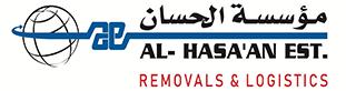 Al-Hasaan Est